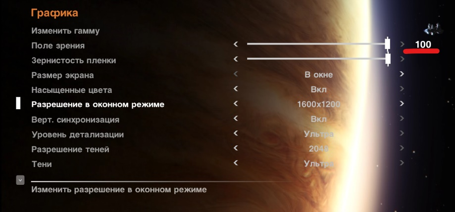 Снимок экрана (95)_LI.jpg